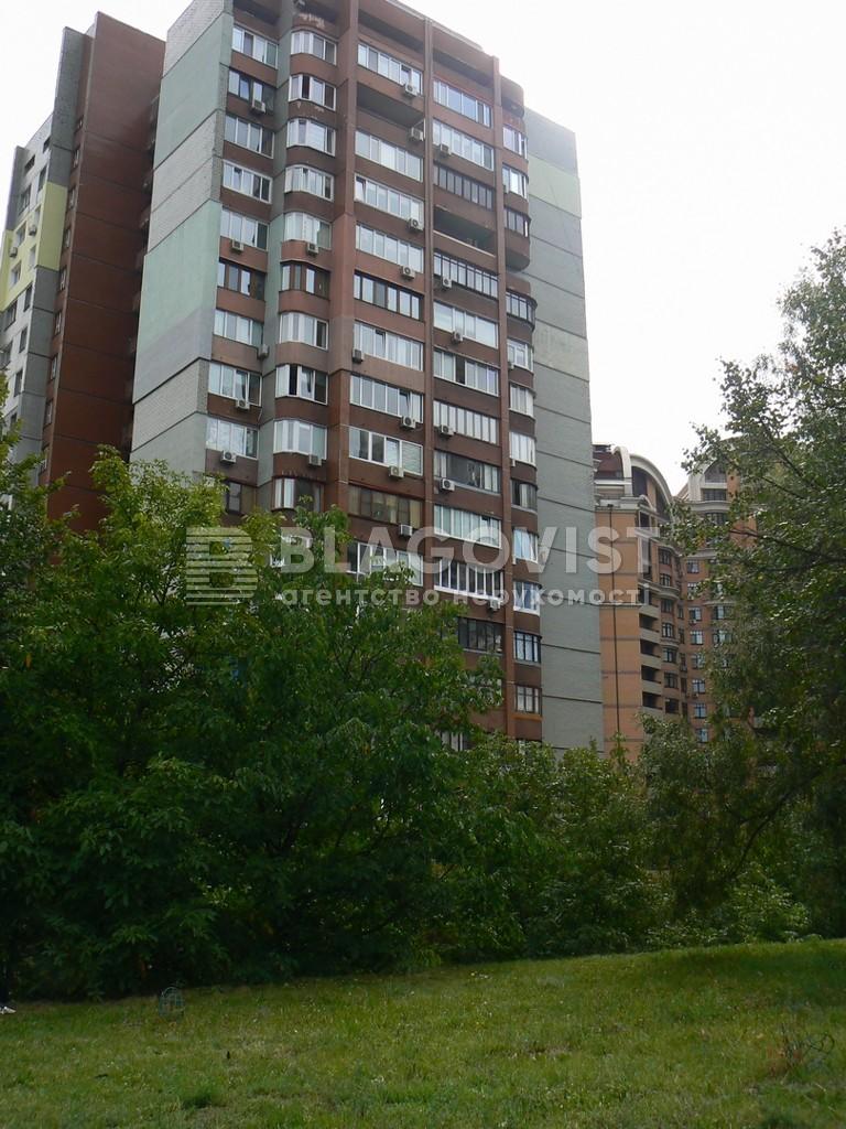 Квартира H-12096, Старонаводницкая, 6, Киев - Фото 1