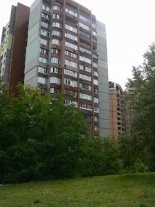 Нежитлове приміщення, Старонаводницька, Київ, Z-793991 - Фото 11
