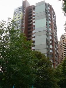 Квартира Старонаводницкая, 6, Киев, M-35991 - Фото1