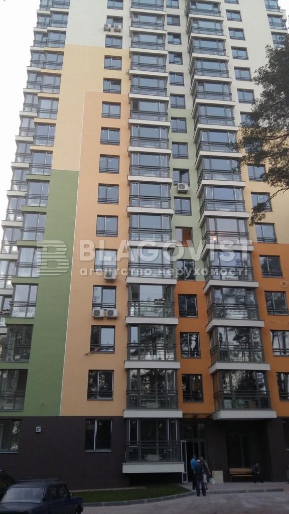Квартира D-31736, Петрицкого Анатолия, 21а, Киев - Фото 2