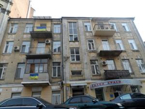 Квартира Сечевых Стрельцов (Артема), 77, Киев, D-16387 - Фото 22