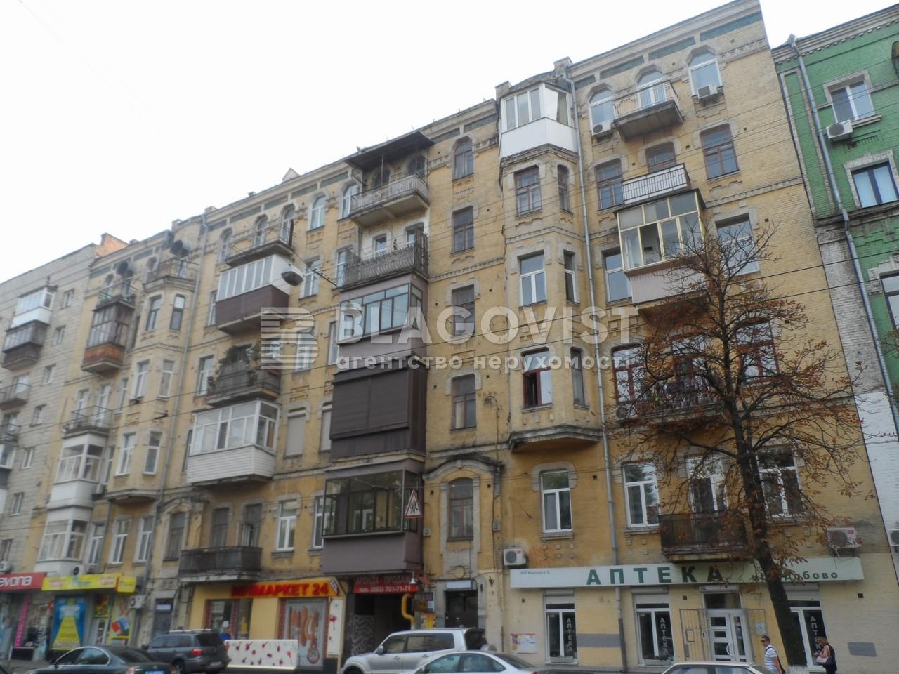 Квартира A-80036, Сечевых Стрельцов (Артема), 55, Киев - Фото 1