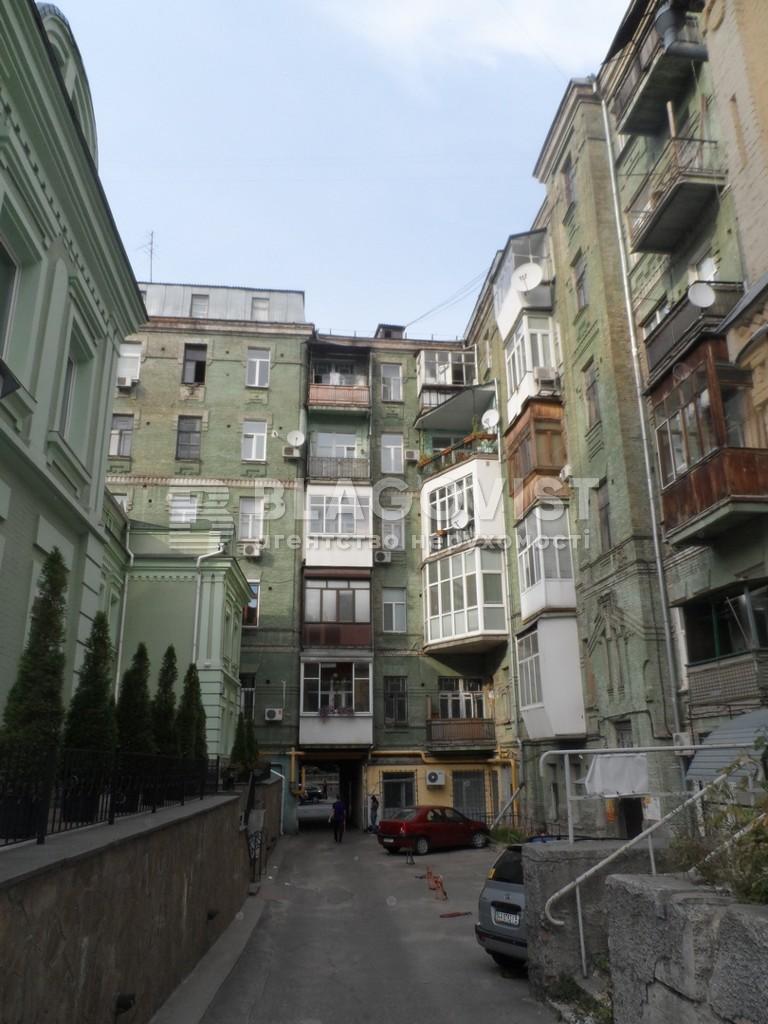 Квартира A-80036, Сечевых Стрельцов (Артема), 55, Киев - Фото 3