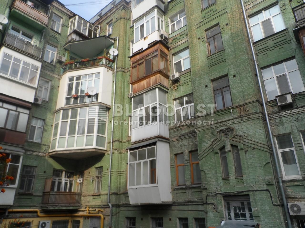 Квартира A-80036, Сечевых Стрельцов (Артема), 55, Киев - Фото 2