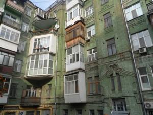 Квартира Сечевых Стрельцов (Артема), 55, Киев, R-25483 - Фото 28