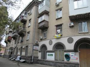 Квартира Донецька, 8/10, Київ, Z-1844406 - Фото