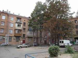 Квартира Донецька, 8/10, Київ, Z-1844406 - Фото 2