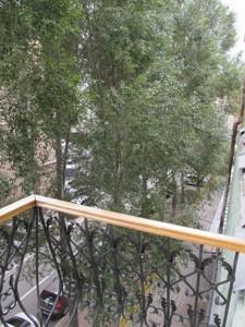Квартира A-104470, Пушкінська, 9б, Київ - Фото 29