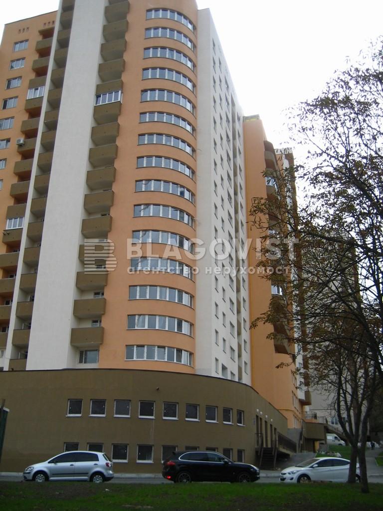 Квартира H-48795, Деміївська, 13, Київ - Фото 3