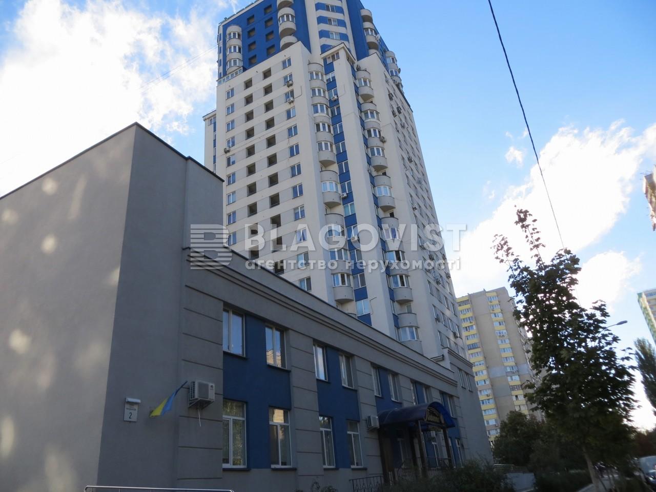 Ресторан, Чаадаева Петра, Киев, H-44648 - Фото 22