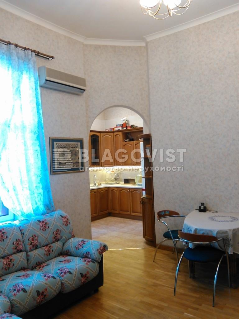 Квартира F-33911, Сагайдачного Петра, 8, Киев - Фото 5
