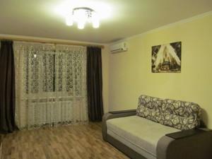 Квартира Ревуцкого, 5, Киев, F-29311 - Фото