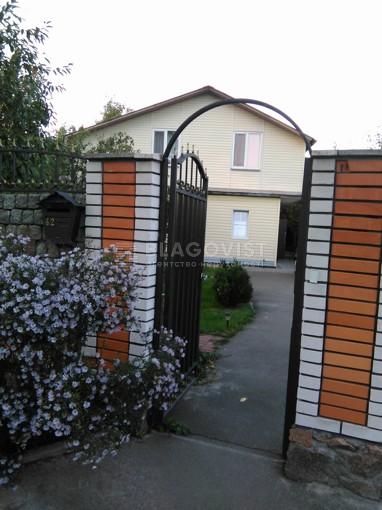 Дом, Z-1079392