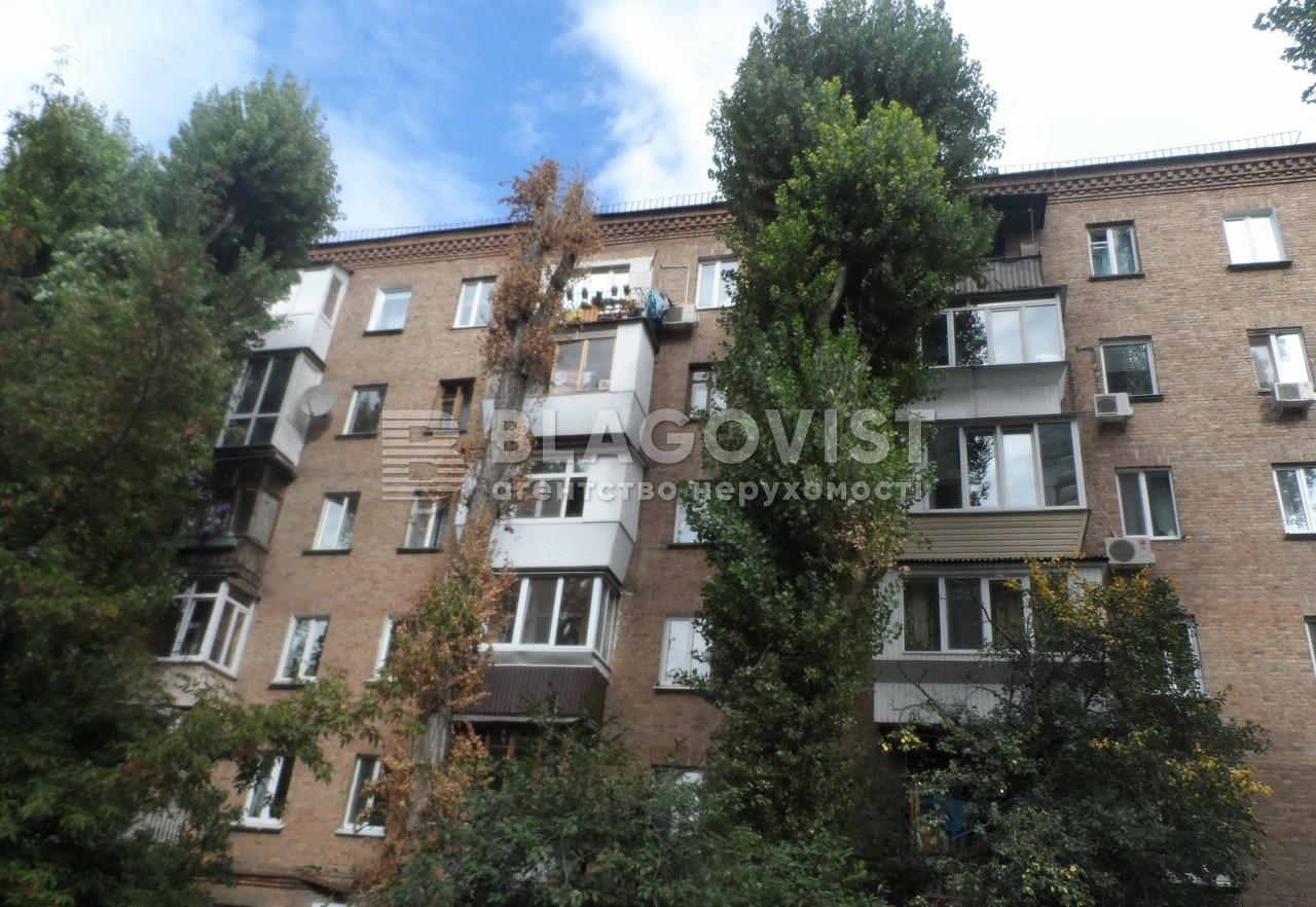 Квартира C-109179, Гоголевская, 9б, Киев - Фото 1