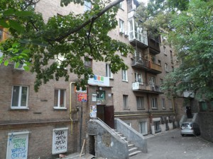 Офис, Гоголевская, Киев, Z-579348 - Фото 13