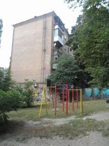 Офис, Гоголевская, Киев, Z-579348 - Фото 14