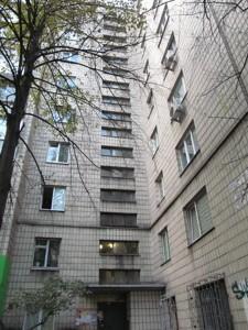 Квартира Чоколовский бул., 12, Киев, Z-1707347 - Фото