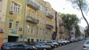 Нежитлове приміщення, F-30278, М.Житомирська, Київ - Фото 3