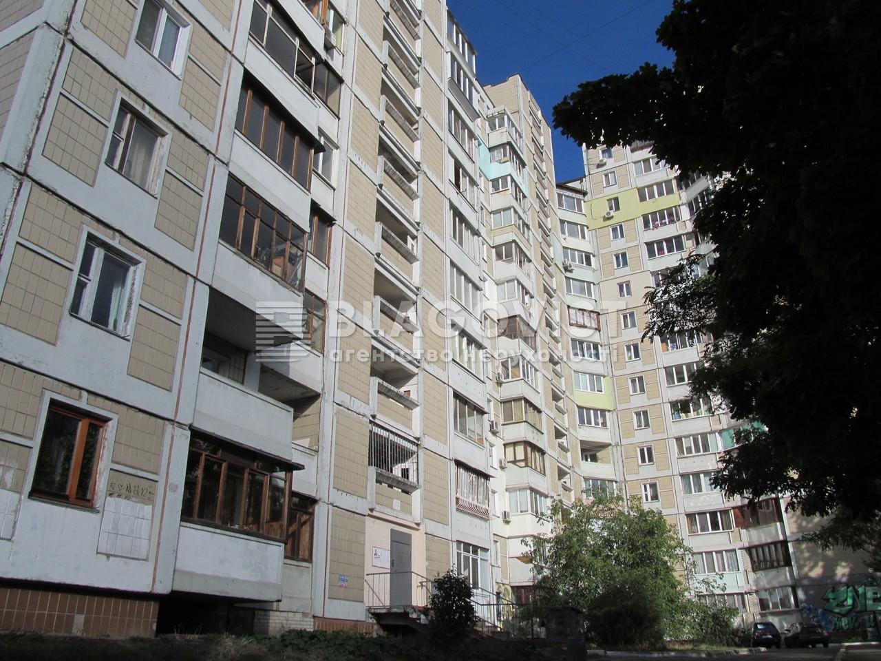 Квартира N-1234, Підлісна, 6, Київ - Фото 1