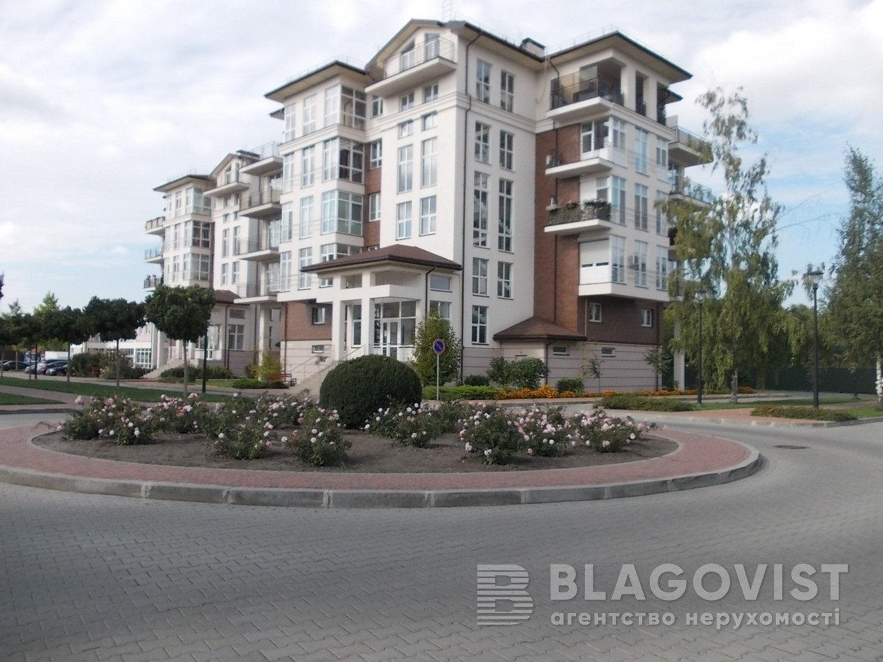 Дом P-29443, Береговая, Козин (Конча-Заспа) - Фото 2