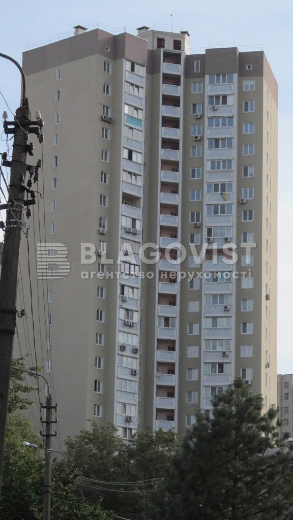 Квартира G-14668, Яблонской Татьяны, 6, Киев - Фото 1