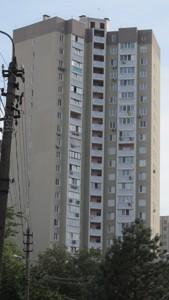 Квартира Яблонской Татьяны, 6, Киев, R-28810 - Фото
