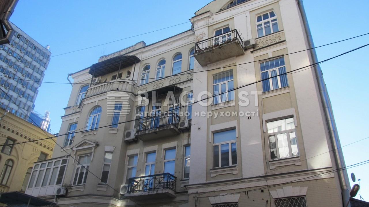 Квартира A-104458, Шота Руставели, 15б, Киев - Фото 1