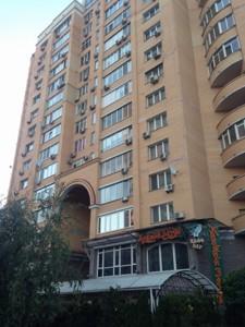 Квартира Героев Сталинграда просп., 6 корпус 2, Киев, D-35765 - Фото3