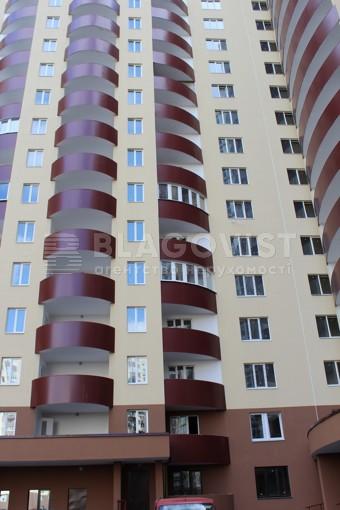 Квартира, R-36460, 14