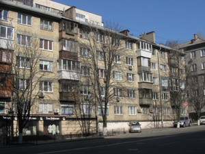 Квартира Кловский спуск, 12, Киев, X-25553 - Фото