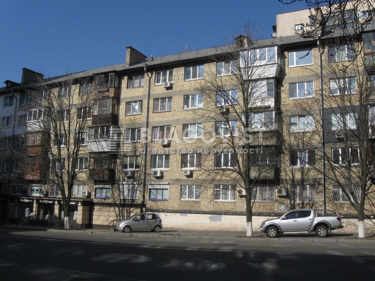 Квартира D-33666, Кловский спуск, 12, Киев - Фото 2