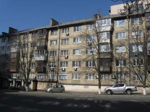 Квартира Кловский спуск, 12, Киев, A-110307 - Фото 15