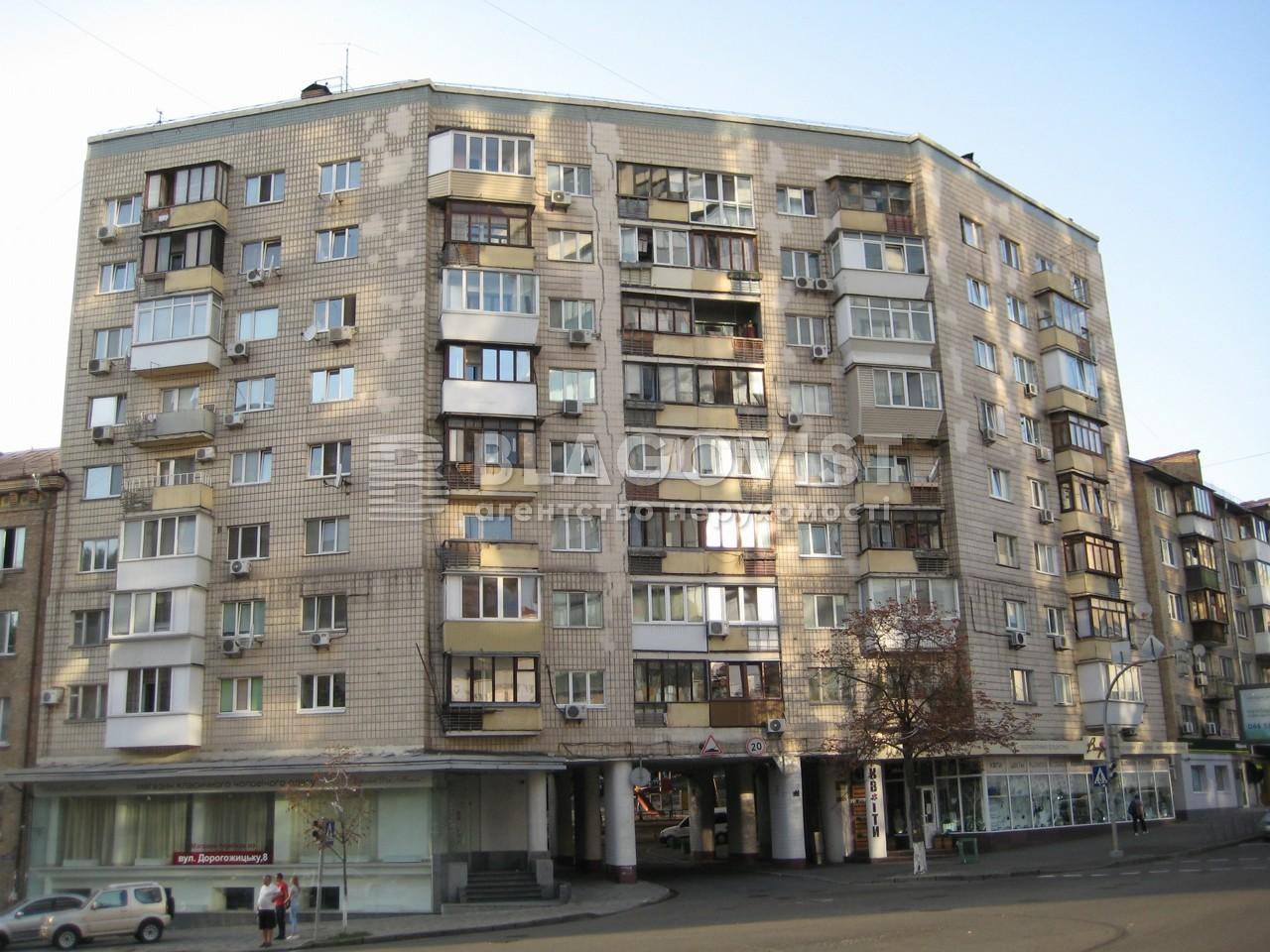 Квартира C-101839, Кловский спуск, 12а, Киев - Фото 1