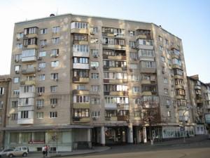 Квартира Кловский спуск, 12а, Киев, H-48251 - Фото