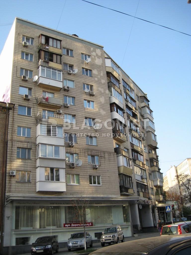 Квартира C-101839, Кловский спуск, 12а, Киев - Фото 2
