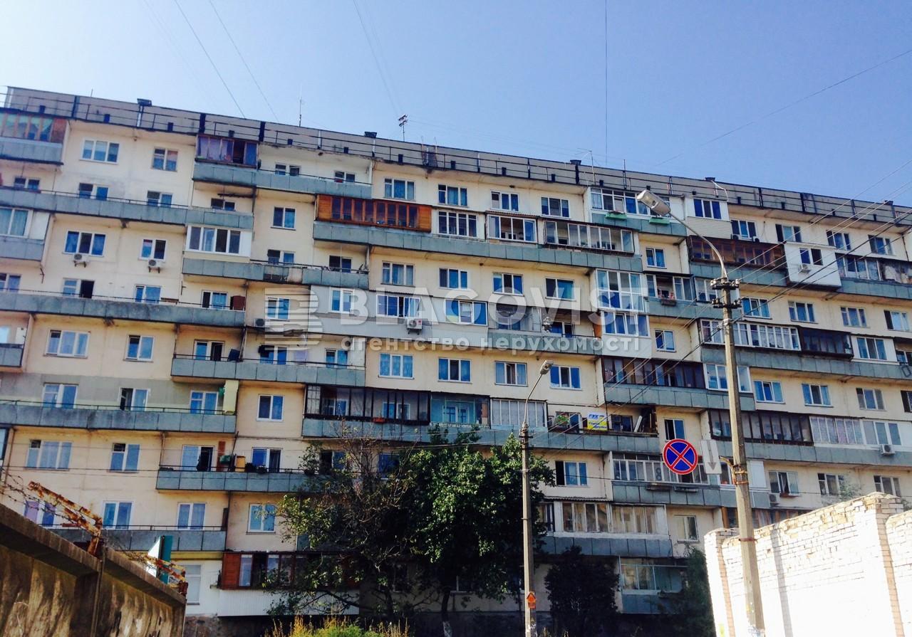 Квартира E-40019, Бондарский пер., 19, Киев - Фото 1