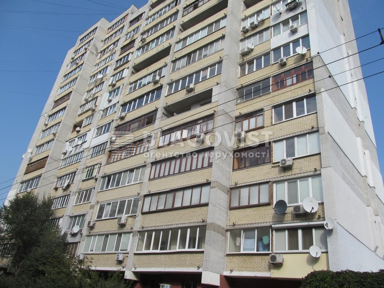 Квартира C-104022, Смилянская, 10/31, Киев - Фото 3