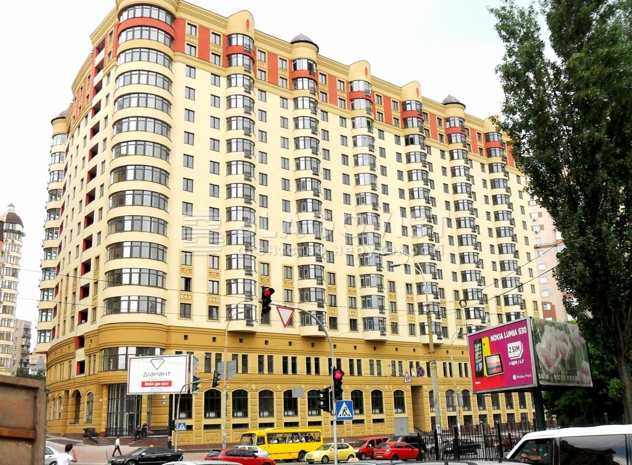 Квартира H-46978, Черновола Вячеслава, 27, Киев - Фото 2