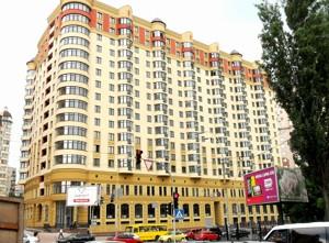 Квартира Чорновола Вячеслава, 27, Київ, R-33045 - Фото