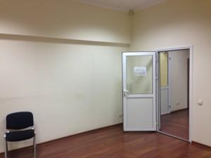 Офіс, Повітрофлотський просп., Київ, Z-572285 - Фото 5