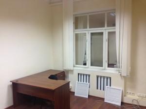Офіс, Повітрофлотський просп., Київ, Z-572285 - Фото3