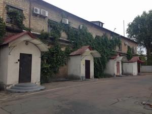 Офіс, Повітрофлотський просп., Київ, Z-572285 - Фото1