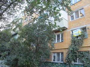 Квартира Коперника, 27, Київ, Z-718270 - Фото