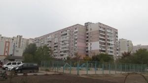 Квартира Григоренка П.просп., 3в, Київ, Z-559356 - Фото1
