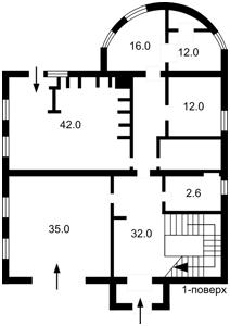 Будинок Горенка, A-104715 - Фото 1