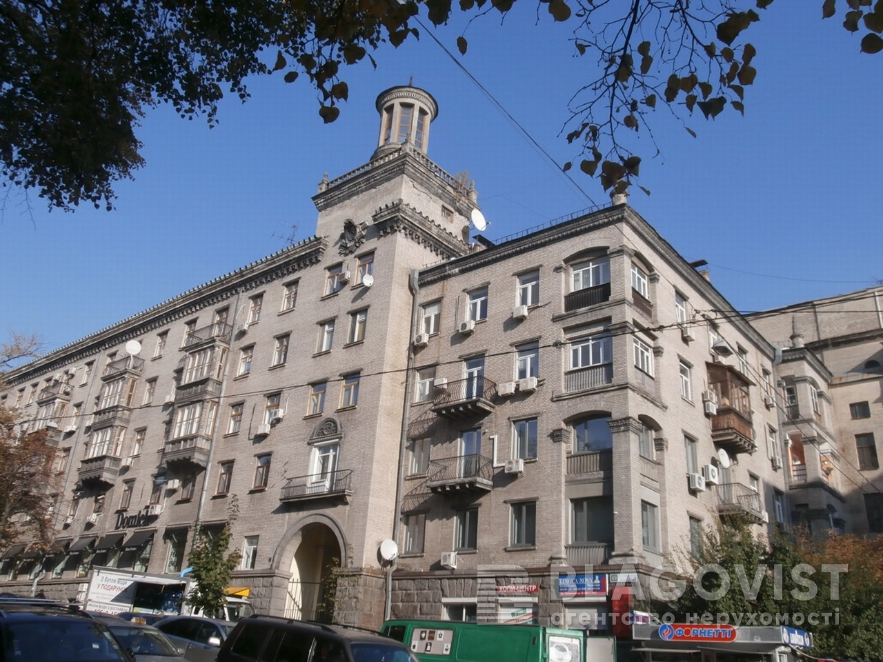 Квартира F-34771, Владимирская, 69, Киев - Фото 1