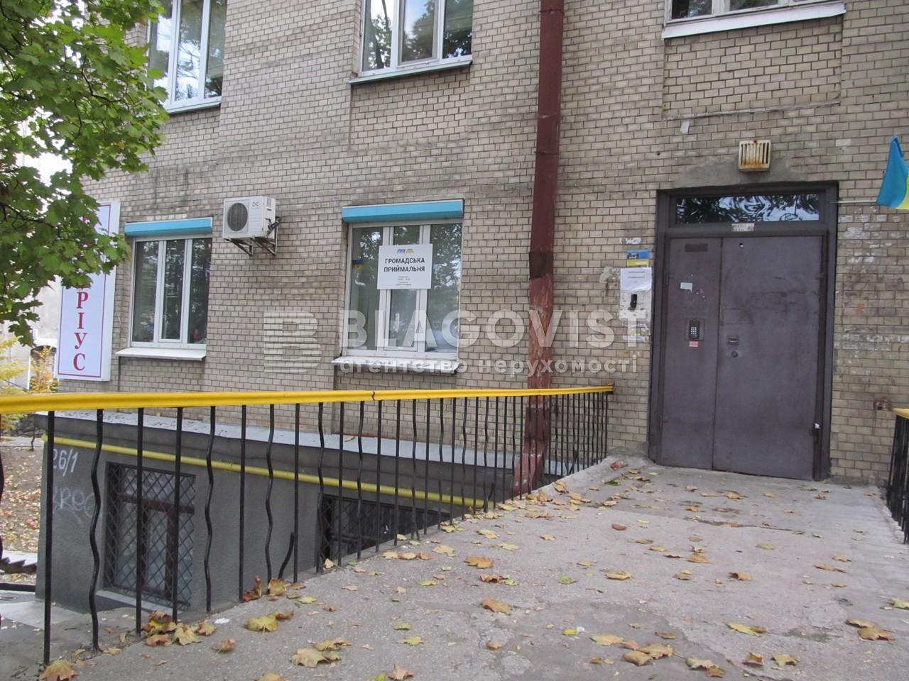Нежитлове приміщення, A-104725, Дружби Народів бул., Київ - Фото 4