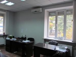 Нежитлове приміщення, A-104725, Дружби Народів бул., Київ - Фото 5