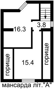 Дом Чайки, Z-1672959 - Фото 3