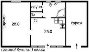 Дом Вишенки, X-16671 - Фото 3